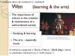 wen learning the arts