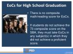 eocs for high school graduation