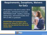 requirements exceptions waivers for eocs
