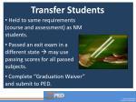 transfer students