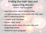 finding the main idea and supporting details 20 min 4 min paragraph