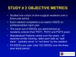 study 2 objective metrics