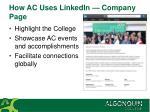 how ac uses linkedin company page