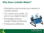 why does linkedin matter