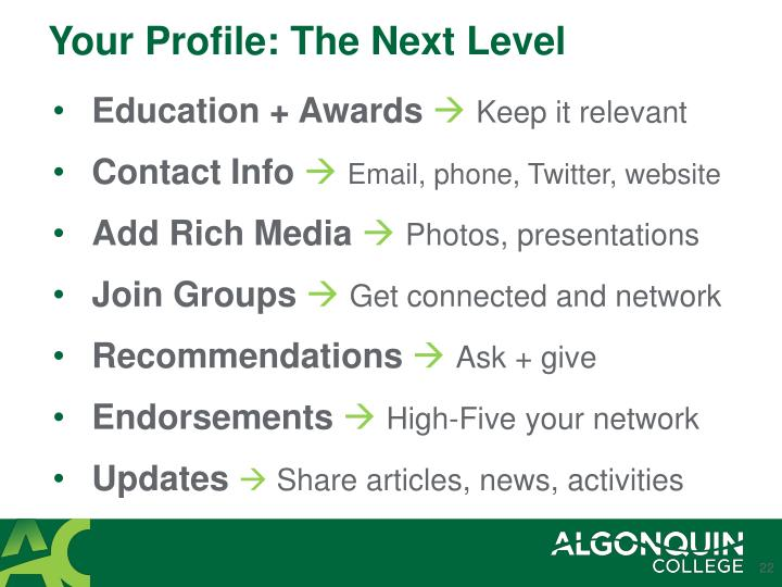 Your Profile: The Next Level