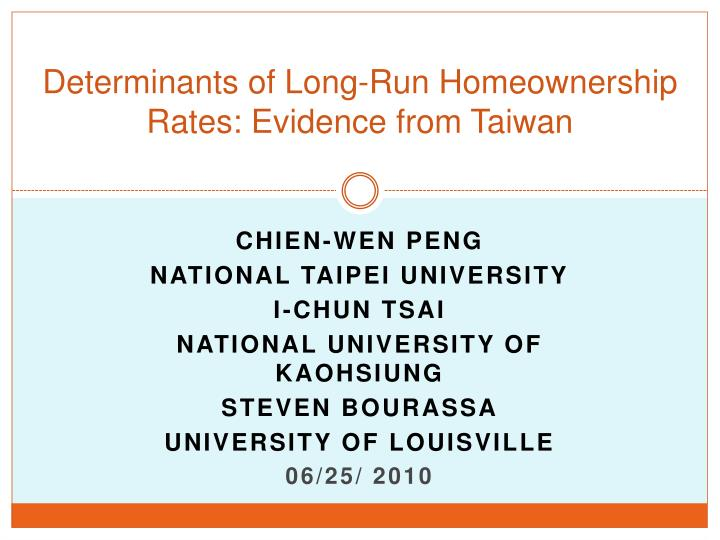 determinants of long run homeownership rates evidence from taiwan