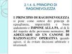 2 1 4 il principio di ragionevolezza