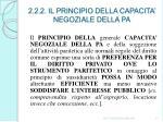 2 2 2 il principio della capacita negoziale della pa
