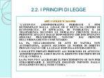 2 2 i principi di legge
