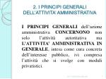 2 i principi generali dell attivita amministrativa
