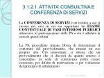 3 1 2 1 attivita consuiltiva e conferenza di servizi
