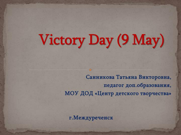 victory day 9 may n.