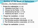 outline of the book of ephesians