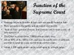 function of the supreme court
