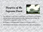 purpose of the supreme court