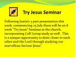 try jesus seminar