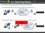1 2 operating modes