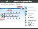 3 1 screen descriptions 1 4