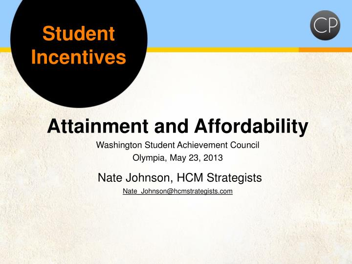 student incentives n.