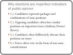 why elections are imperfect indicators of public opinion