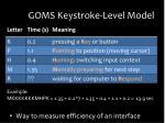 goms keystroke level model