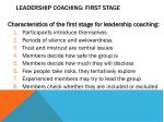 leadership coaching first stage