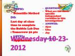 wednesday 10 23 2012