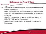 safeguarding your pcard