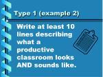 type 1 example 2