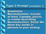 type 2 prompt example 1