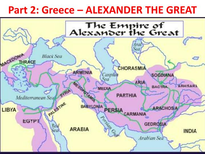 the purpose benefits and rule of the conquests of alexander the great and romans in the mediterranea The byzantine empire was influenced by the hellenistic culture created by the conquests of alexander the great learning and trade thrived in the byzantine empire as you read in a previous chapter, emperor constantine ended the persecution of christians, and emperor theodosius made christianity the official state religion of the roman empire.