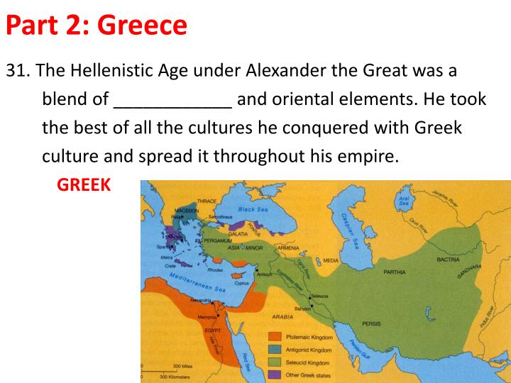 a comparison of persia and greece Causes of greco-persian wars updated on october 3 when persia first invaded greece under darius titanic size comparison to modern cruise ships.