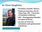 dr elmer dougherty
