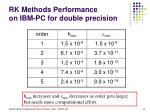 rk methods performance on ibm pc for double precision