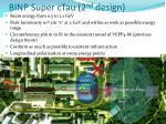 binp super ctau 2 nd design