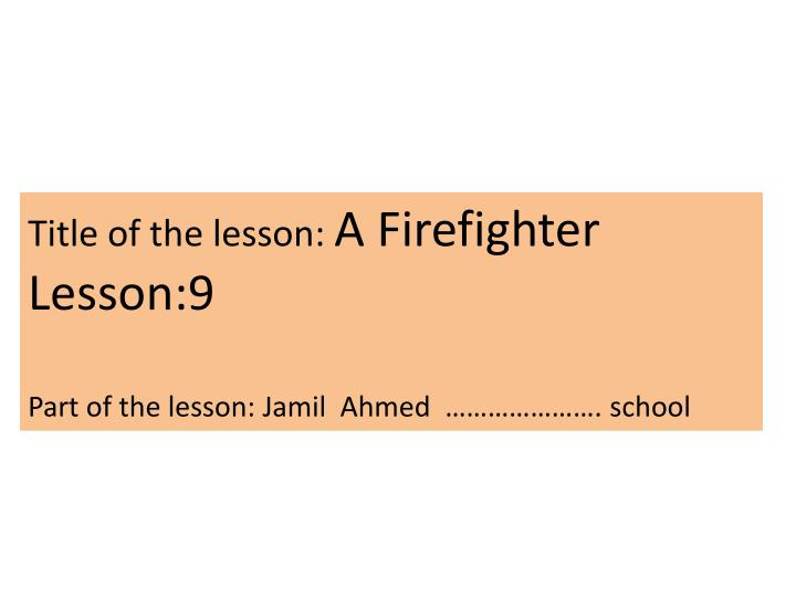 Title of the lesson: