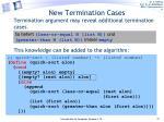 new termination cases