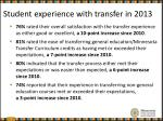 student experience with transfer in 2013