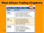 west african trading kingdoms1