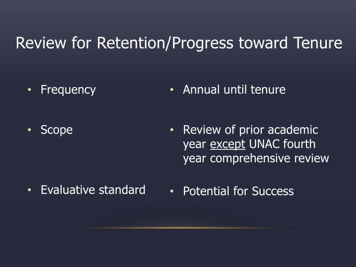 Review for retention progress toward tenure
