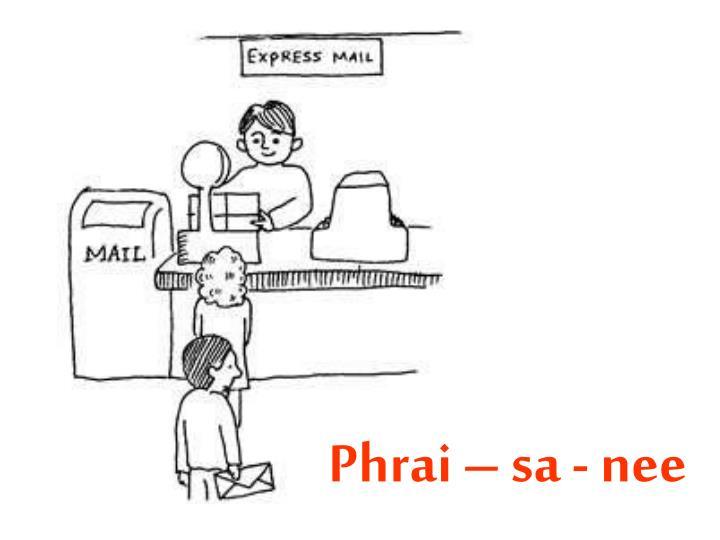 Phrai