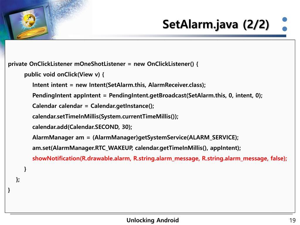 PPT - 8  Notification 과 Alarm PowerPoint Presentation - ID:2489604