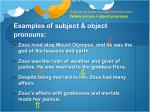 examples of subject object pronouns