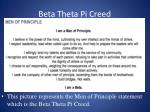 beta theta pi creed