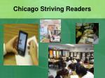 chicago striving readers2