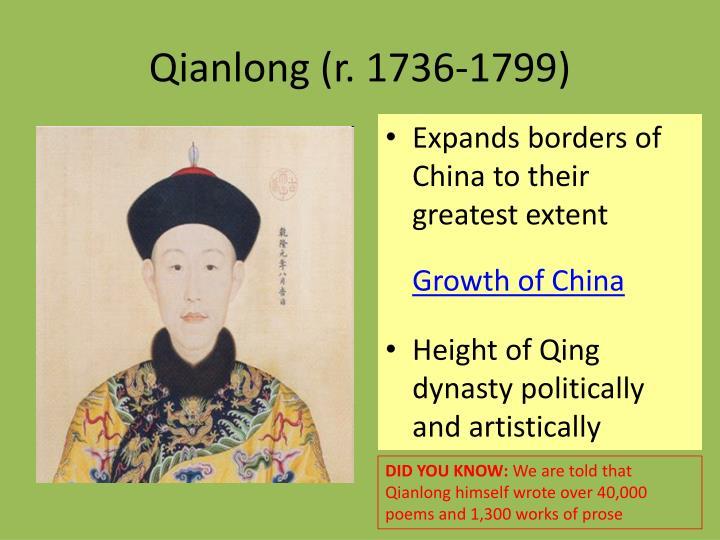 Qianlong (r. 1736-1799)