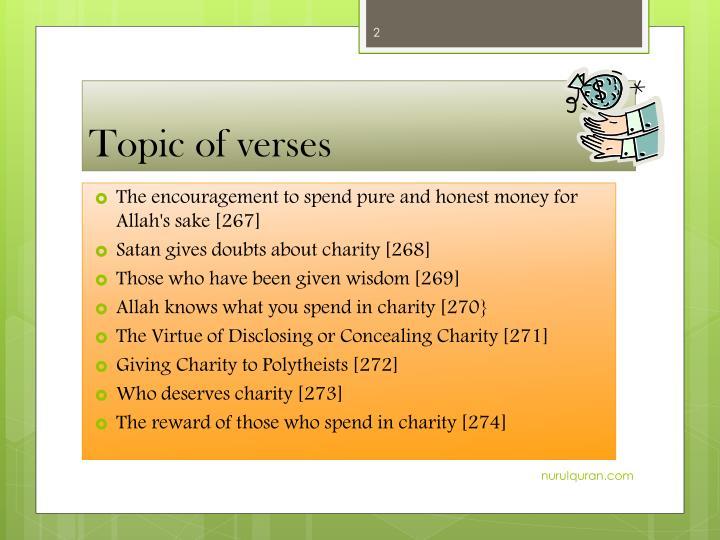 Topic of verses