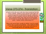verse 273 274 translation