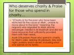 who deserves charity praise for those who spend in charity