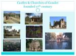 castles churches of gonder founded 17 th century